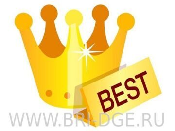 SUPER Best BRIDGE_